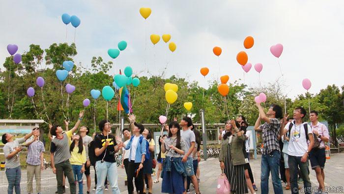 台湾大学生纪念国际不再恐同日