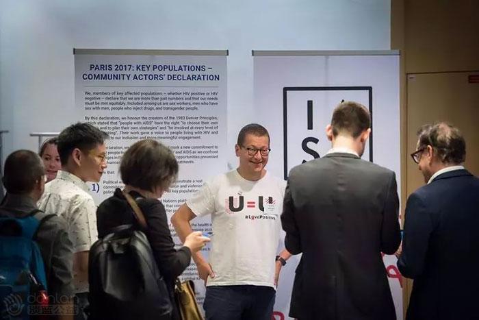 第9届IAS艾滋病科学大会,Blued代表是唯一中国发言人