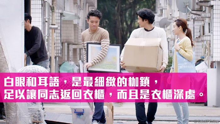 彩虹交汇处:香港电台的精品制作