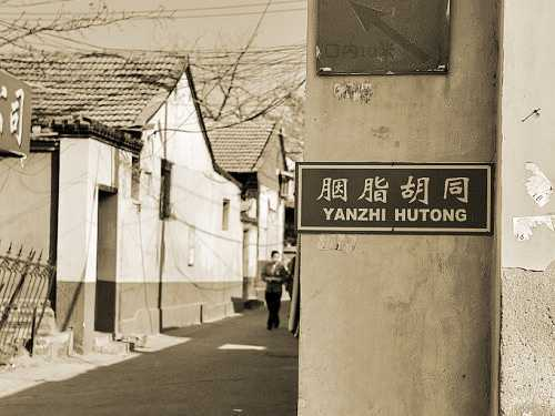 清朝官员性丑闻:传乾隆与和珅有同性恋秘史