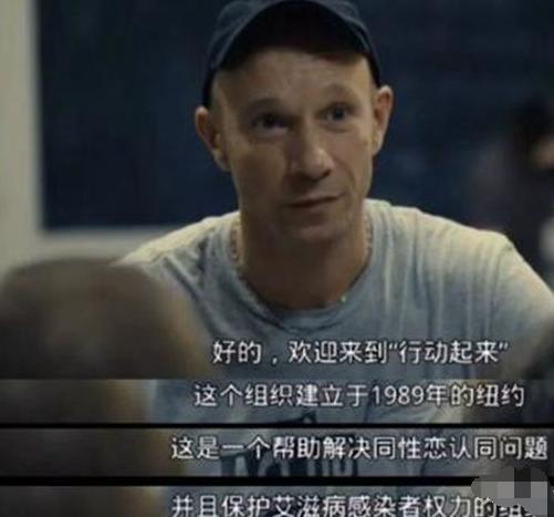 《每分钟120击》能把每一位同性恋都给看哭的电影