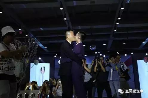 中国男同性恋婚姻步入婚姻殿堂