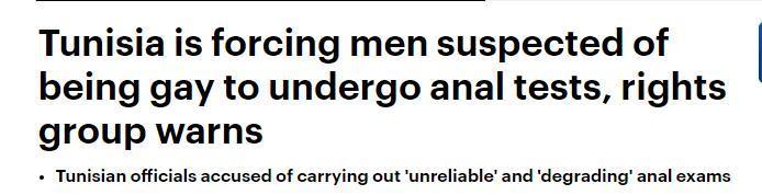 突尼斯强迫有同性恋嫌疑男性接受肛门检查,遭人权组织强烈抗议