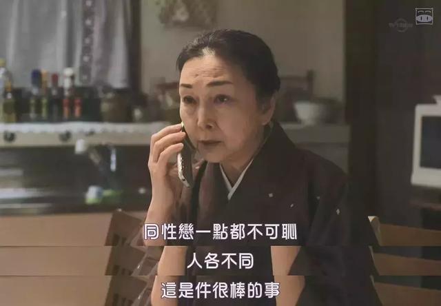 台湾同性婚姻登记第1天:厮守男友25年,蔡康永终于不再孤军奋战
