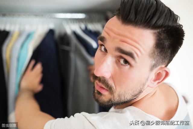 """男人买衣服,重点不在""""买""""!而在买之前,自知所需"""