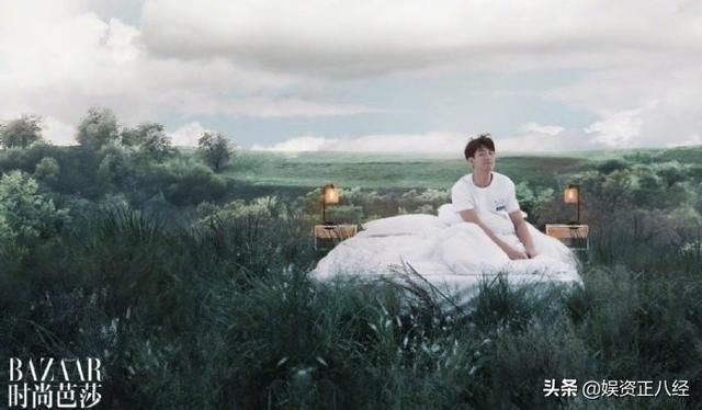 李现成为时尚芭莎电子刊单人封销量第一!销售额近300万